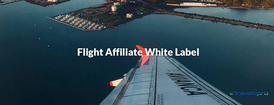 Flight Affiliate White Label