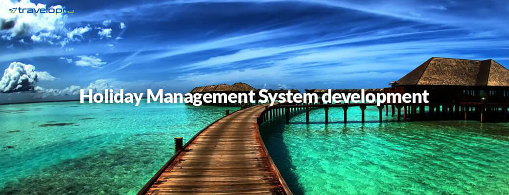 holiday-management-system